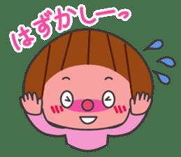 Chiko-tan sticker #986273