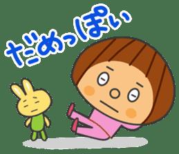 Chiko-tan sticker #986283