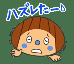 Chiko-tan sticker #986284