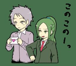 Japanese high school life sticker #986561