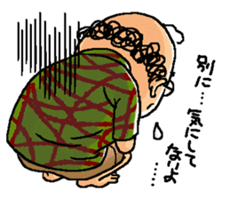japanese father sticker #988853