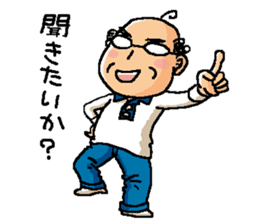 japanese father sticker #988862