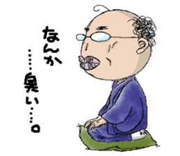 japanese father sticker #988866