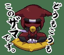 NINNEKO sticker #991215