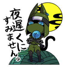 NINNEKO sticker #991223