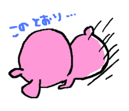 Soft Rabbit sticker #992184