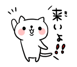 The cat of the Sanuki dialect sticker #992287