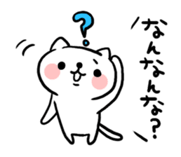 The cat of the Sanuki dialect sticker #992289