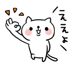 The cat of the Sanuki dialect sticker #992295