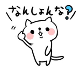 The cat of the Sanuki dialect sticker #992297