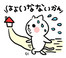 The cat of the Sanuki dialect sticker #992298