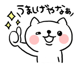 The cat of the Sanuki dialect sticker #992299
