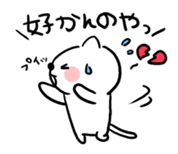 The cat of the Sanuki dialect sticker #992301