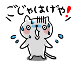 The cat of the Sanuki dialect sticker #992303