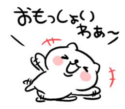The cat of the Sanuki dialect sticker #992309