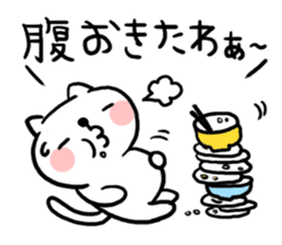 The cat of the Sanuki dialect sticker #992312