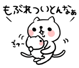 The cat of the Sanuki dialect sticker #992313