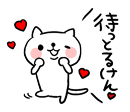 The cat of the Sanuki dialect sticker #992314