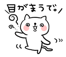 The cat of the Sanuki dialect sticker #992319
