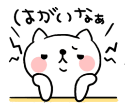 The cat of the Sanuki dialect sticker #992320