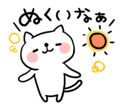 The cat of the Sanuki dialect sticker #992321