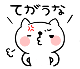 The cat of the Sanuki dialect sticker #992324