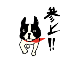 "MANGA ""French Bulldog in Japan."" sticker #992419"