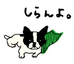 "MANGA ""French Bulldog in Japan."" sticker #992436"