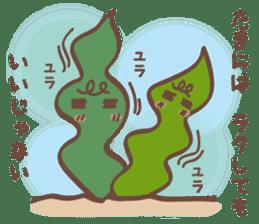 lovely mermaid sticker #993239