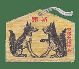 Wolf's song(1) sticker #993684