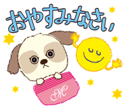 Shih Tzu Marlon daily life sticker sticker #993728