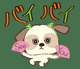 Shih Tzu Marlon daily life sticker sticker #993734