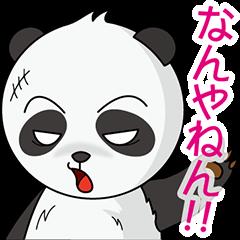 BAD PANDA vol.1