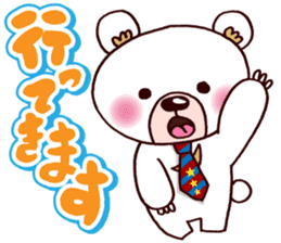 The daily life of the bear. sticker #995093