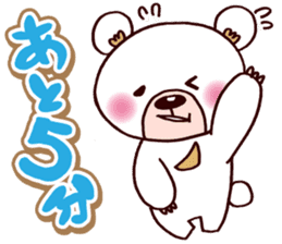 The daily life of the bear. sticker #995104