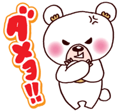 The daily life of the bear. sticker #995107