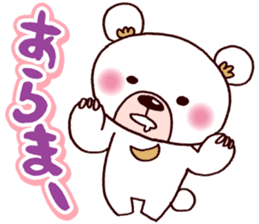 The daily life of the bear. sticker #995108