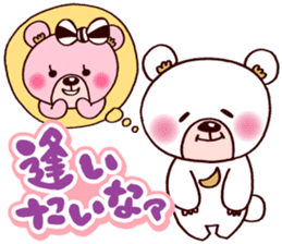 The daily life of the bear. sticker #995124