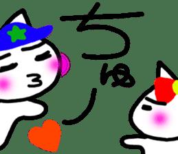 Boyfriend Limited sticker #995534