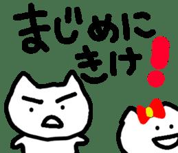 Boyfriend Limited sticker #995546