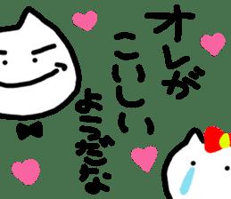Boyfriend Limited sticker #995548