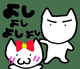 Boyfriend Limited sticker #995561