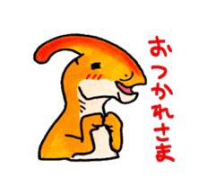 Wow! The Dinosaurs! sticker #995599