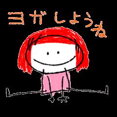 Kids Yoga sticker