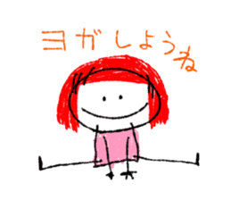 Kids Yoga sticker sticker #996160