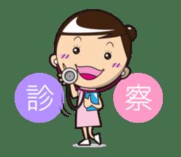 Occupation sticker medical (nurse) sticker #996287