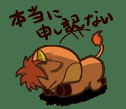 Zeushi sticker #996382