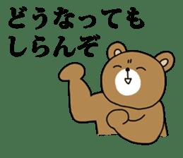 Bear cub sticker sticker #997529