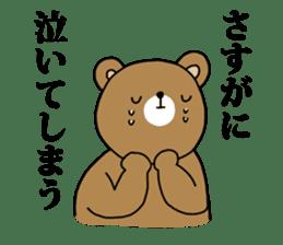 Bear cub sticker sticker #997531