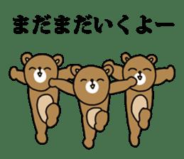Bear cub sticker sticker #997532